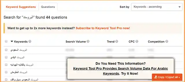 long-tail keyword keywordtool.io