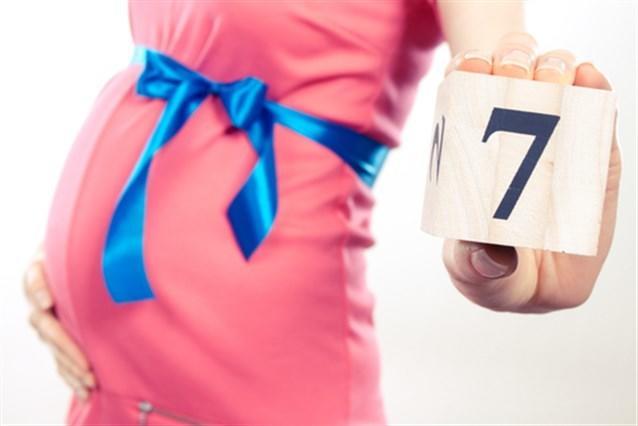 الحمل في الشهر السابع ومراحل نمو الجنين وأهم النصائح للحامل