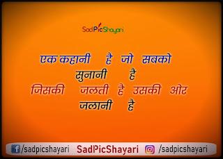 khatarnak status hindi