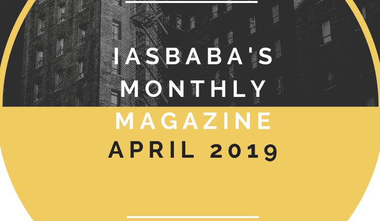 IASbaba Current Affairs April 2019 - Download pdf :iascgl com