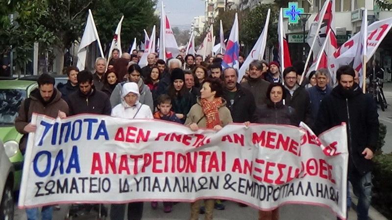 Σύσκεψη Σωματείων την Τετάρτη στο Εργατικό Κέντρο Αλεξανδρούπολης
