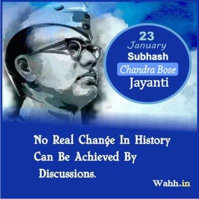 neta ji Subhash Chandra Bose Jayanti Messages