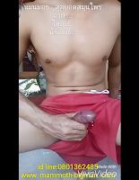 [2328] Nice big cock