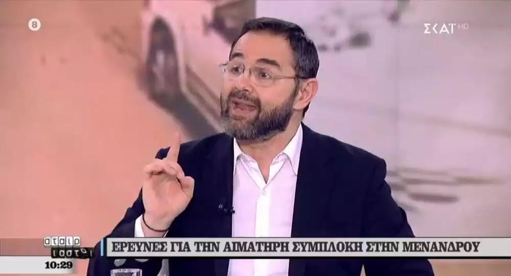 Επιμένει ο Μπαλάσκας για τον αστυνομικό: «Θα περάσει όμορφα στη φυλακή, υπάρχουν άγραφοι νόμοι»