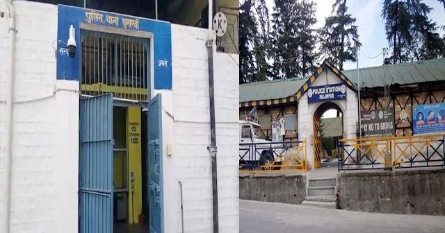 हिमाचल: दो थानों के 22 पुलिस कर्मियों को हुआ कोरोना, सील किया गया स्टेशन