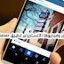 تطبيق InstaSaver reposter لحفظ الصور والفيديو من شبكة انستغرام