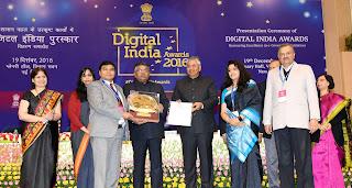 डिजिटल इंडिया अवार्ड