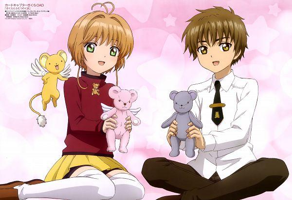 Cardcaptor Sakura: Clear Card-hen – Prologue Sakura to Futatsu no Kuma BD Subtitle Indonesia