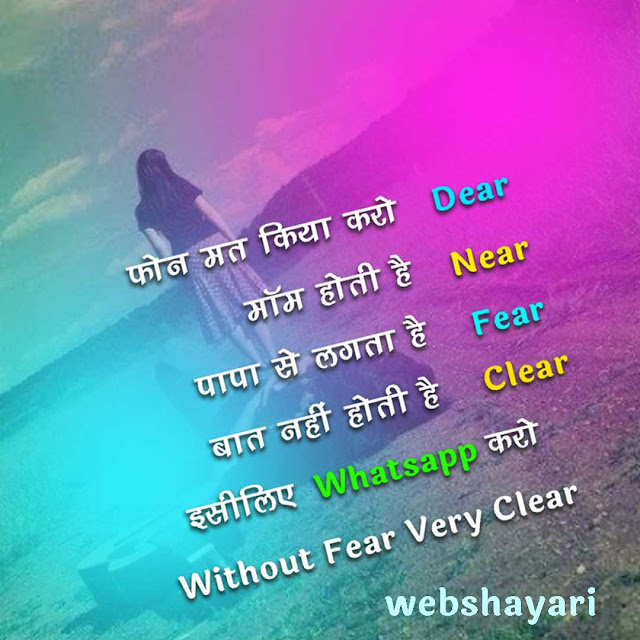 love status shayari photo