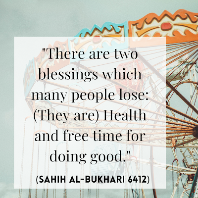 play, hadith, goodness, islam