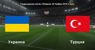 Турция – Украина  прямая трансляция онлайн 20/11 в 20:30 по МСК.