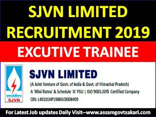 SJVN Limited Recruitment 2019