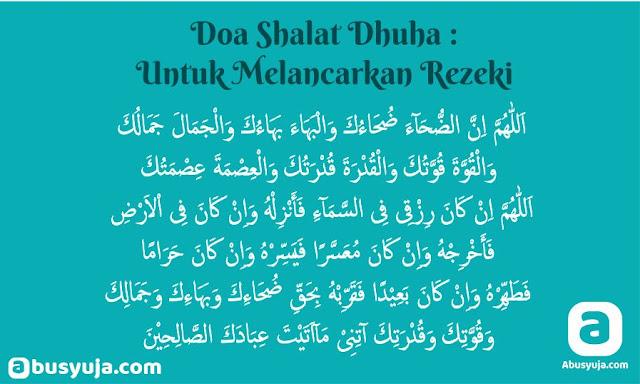 https://www.abusyuja.com/2020/01/doa-shalat-dhuha-untuk-melancarkan-rezeki.html