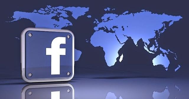 تصفح موقع الفيس بوك بسرعة فائقة جدا