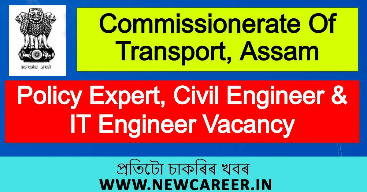 Commissionerate Of Transport, Assam Recruitment 2020 : Apply For Policy Expert, Civil Engineer And IT Engineer Vacancy