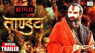 Tandav webseries के खिलाफ हो गया है FIR दर्ज।