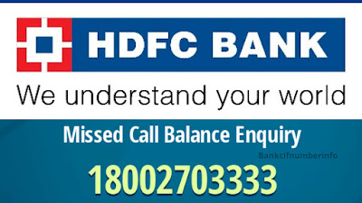 HDFC Bank Balance Check by Missed call service