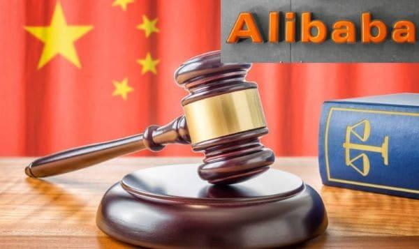 الصين تواجه أحتكار شركات التكنولوجيا