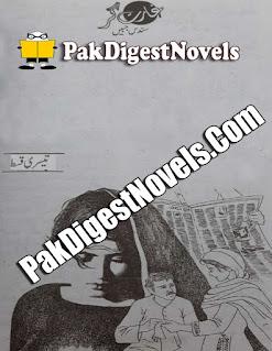 Garat Gar Episode 3 By Sundas Jabeen