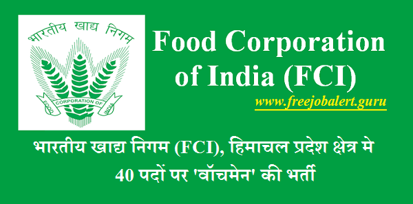 Food Corporation of India, FCI Shimla, Himachal Pradesh, FCI, FCI Recruitment, Watchmen, 10th, Latest Jobs, fci shimla logo