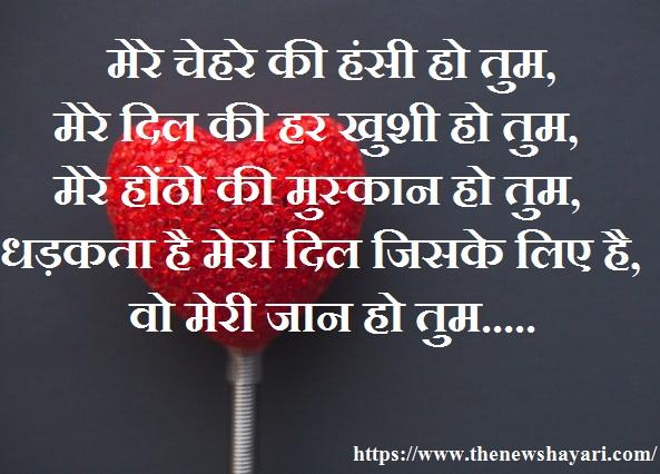 Meri Taraf Se Aap Sabhi Ko Happy Valentine's Day
