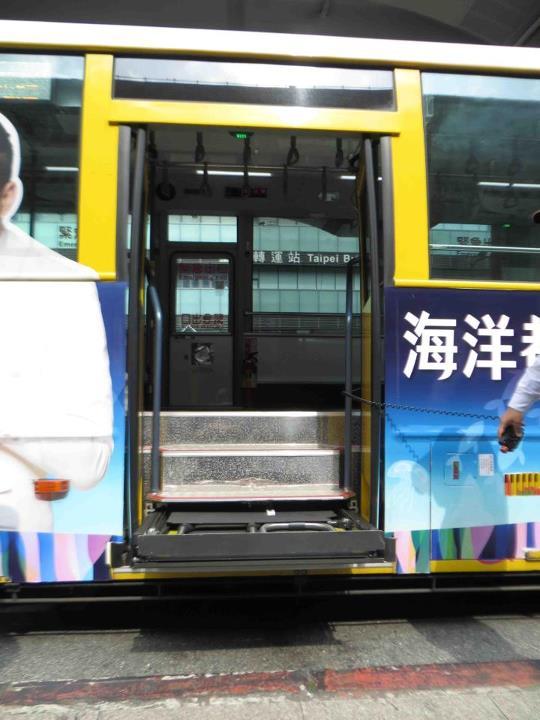 自助無障礙旅遊: 自助無障礙旅遊 - 陽明山 (捷運+260公車之復康巴士)