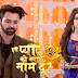 Advay takes revenge vows with each vows of marriage  In Star Plus Iss Pyaar Ko Kya Naam Doon 3