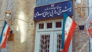 Tehran Slams Canadian Court's 'Groundless' Ruling on Ukrainian Jet Crash