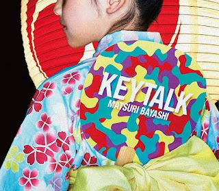 KEYTALK-MATSURI-BAYASHI-歌詞
