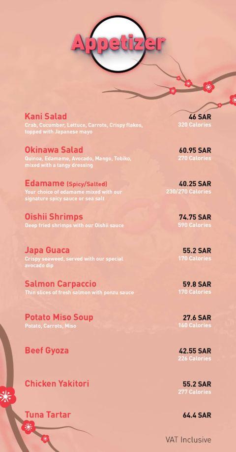 منيو مطعم أويشي سوشي