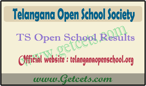 TS open inter results 2021 manabadi for telangana toss exam