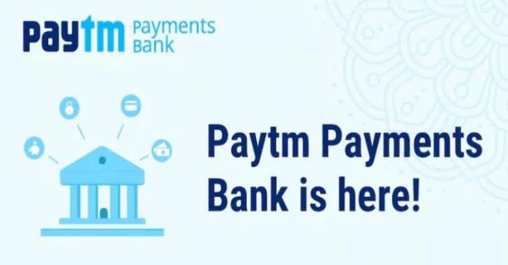 Paytm Payments Bank To Deliver Cash at Home To Support Senior Citizens