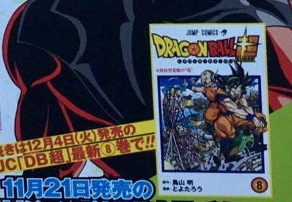 Dragon Ball Super' Manga Teases  With New Arc