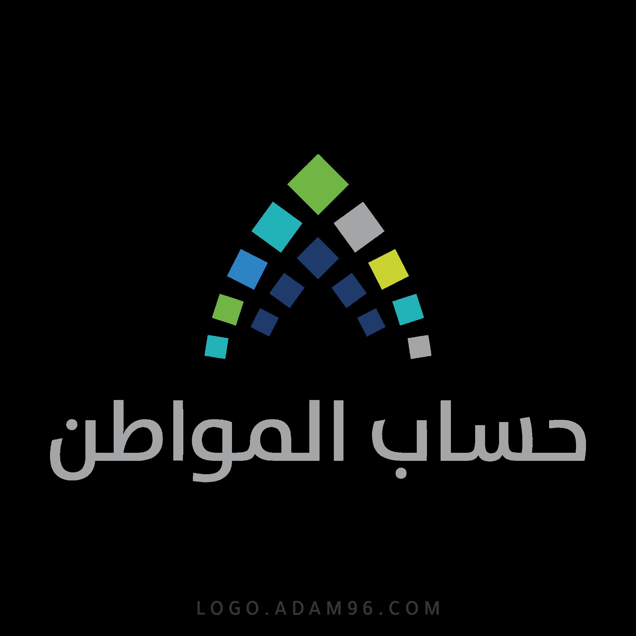 تحميل شعار حساب المواطن لوجو رسمي بدقة عالية PNG