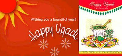 Happy Ugadi 2017