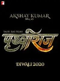 Prithviraj [2021] Movie: Reviews, Cast And Release Date, Trailer