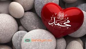 Tasyafuan Dan Istighosah Dalam Sholawat Wahidiyah + MP3
