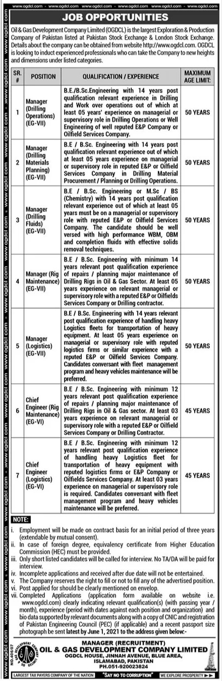 We give you Oil and Gas Development Company Ltd OGDCL Jobs 2021 Latest Form Download from www.ogdcl.com. Occupations in OGDCL Oil and Gas Development Company Limited are accessible which is driving Oil and Gas Production organization of Pakistan working under the standards of OGRA and it is looking for exceptionally taught, the extremely experienced, dedicated, and all-around focused possibility for the empty positions.