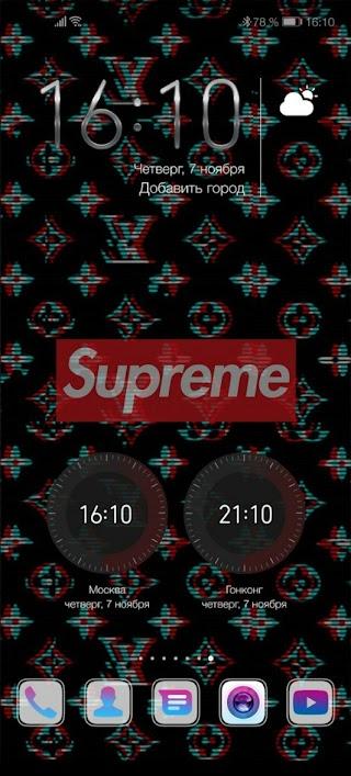 Supreme 🔴