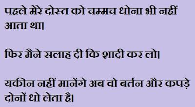 joke,jokes,joke in hindi,jokes hindi,jokes in hindi,gujarati joke,gujarati jokes,gujarati jokes video,gujarati comedy jokes,gujarati comedy joke,gujarati jokes funny,