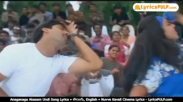 Anaganaga Akasam Undi Song Lyrics • తెలుగు, English • Nuvve Kavali Cinema Lyrics - LyricsPULP.com