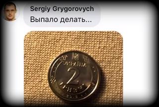 Сергей Григорович твит