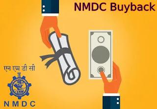 NMDC buyback 2020
