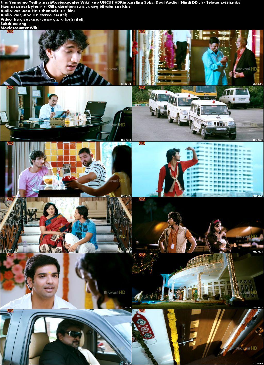 Screen Shots Yennamo Yedho 2014 Hindi Dubbed HD 720p