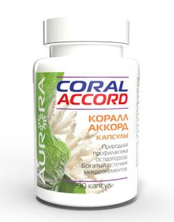 Coral-Accord (Коралл-Аккорд).jpg