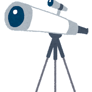 望遠鏡のイラスト