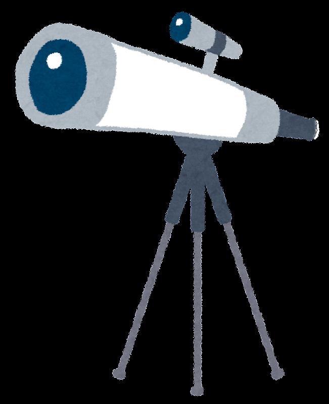 望遠鏡のイラスト   かわいいフリー素材集 いらすとや