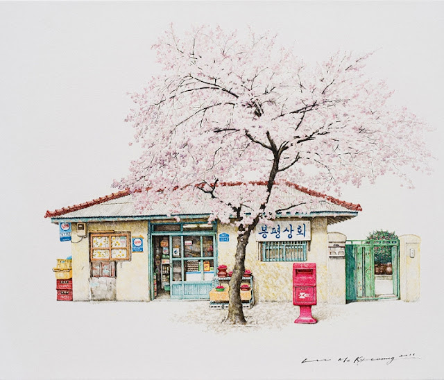 korean artist corner shop pen and ink drawings