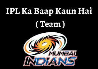 Baap Of IPL | IPL Ka Baap Kaun Hai.