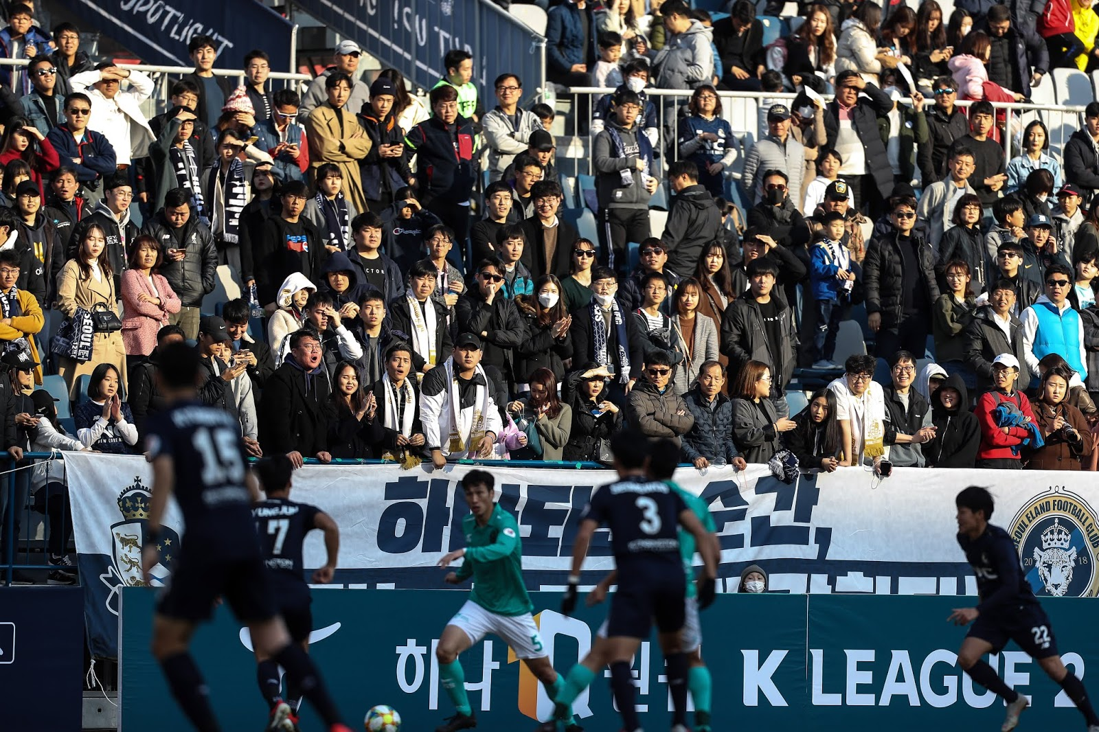 K League 2 Preview: Seoul E-Land vs Ansan Greeners